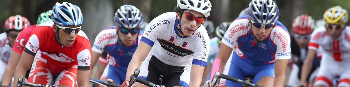Curso de Entrenamiento de la Fuerza en el Ciclismo
