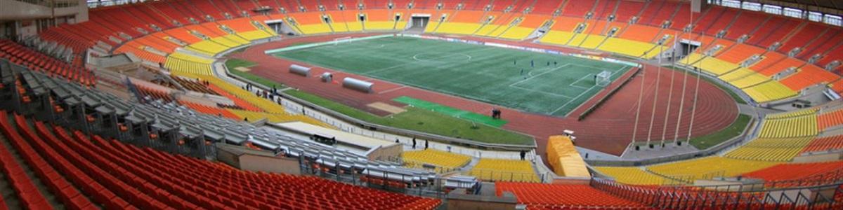 Fundamentos de Gestión Deportiva. De la Planificación Estratégica al Márketing de Entidades Deportivas