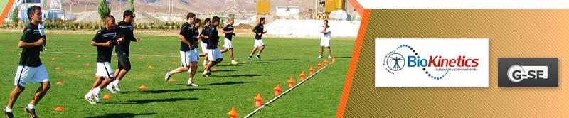 Curso de Control y Evaluación del Entrenamiento: Foco en Deportes de Prestación Intermitente