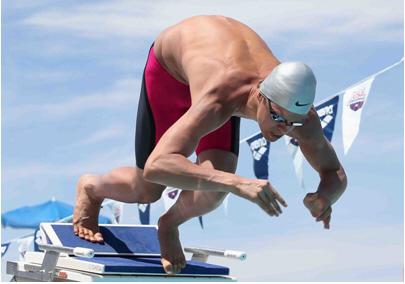 HIT para nadadores