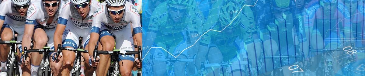 Métodos de Periodización y Entrenamiento Avanzado en el Ciclismo