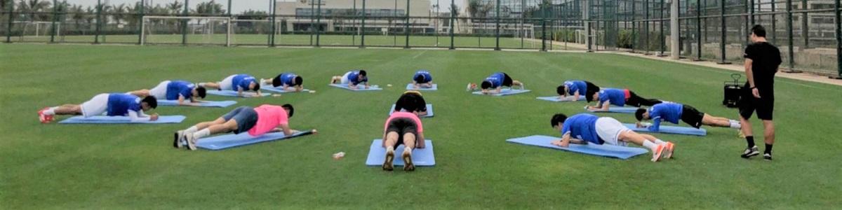 Especialización en Trabajo de Campo en Preparación Física
