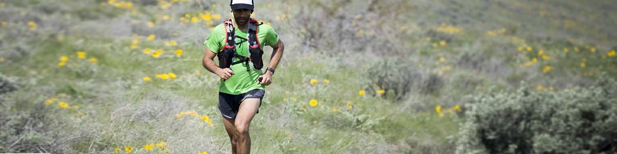 Curso en Programación del Entrenamiento en Maratón, Medio Maratón y Trail Running