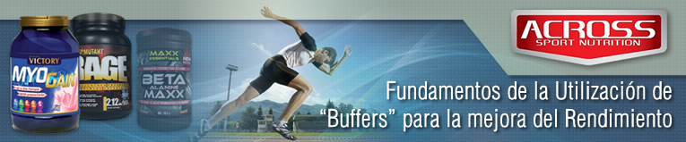 """Webinar de Fundamentos de la Utilización de """"Buffers"""" (Bicarbonato y β-Alanina) para la mejora del Rendimiento"""