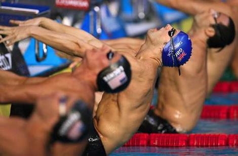 """Sobrecarga de entrenamiento u """"overload"""" previo al tapering en nadadores"""